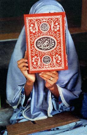 Reading the Koran With Pastor Marshall deogloria@doxinternet com